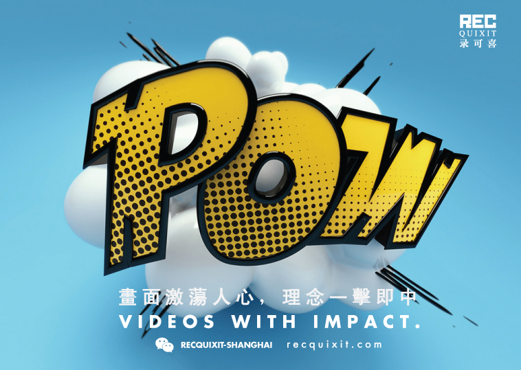 pow-recquixit-film-production-shanghai