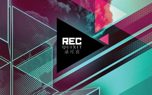Arts & Entertainment - cover
