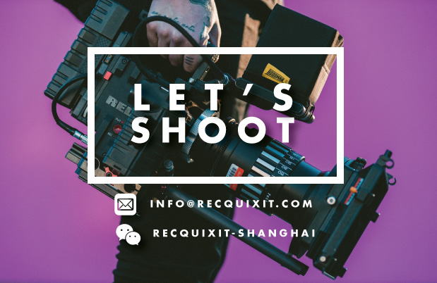need-video-crew-production-shanghai-recquixit