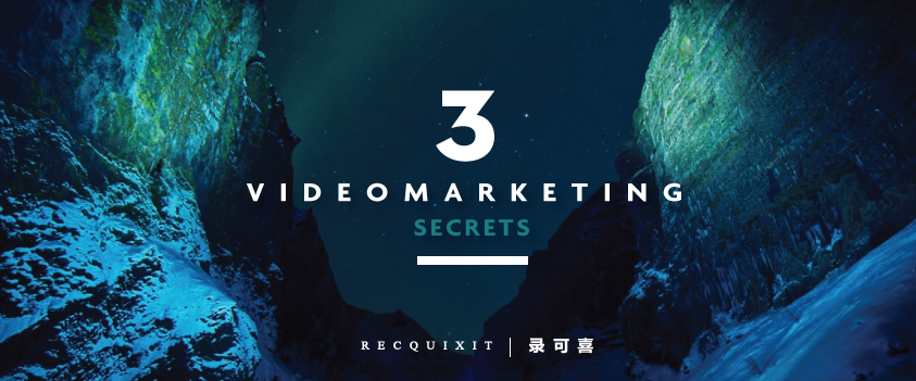3-video-marketing-secrets-recquixit-film-video-company-shanghai