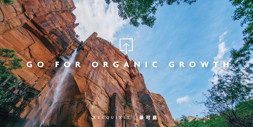 organic-growth-video-recquixit-film-company-shanghai