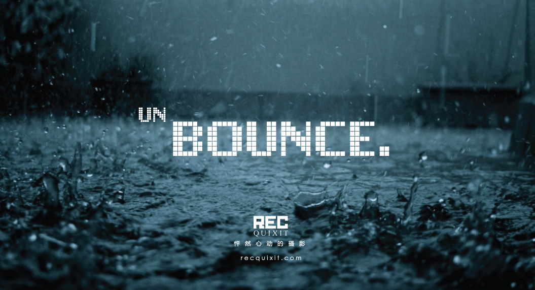unbounce-your-rates-recquixit
