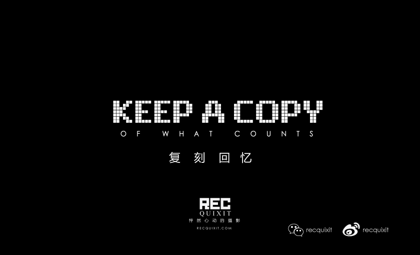 keep-a-copy-of-what-counts-recquixit-video-production-marketing-1