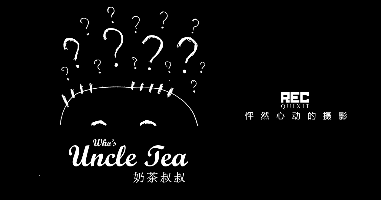 Uncle Tea Series | Who's Uncle Tea?!