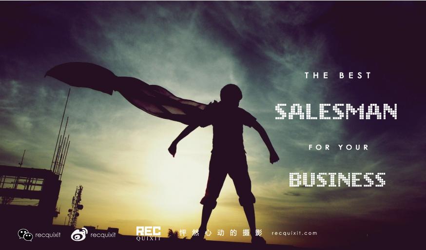 best-salesman-business-recquixit-shanghai-video-production