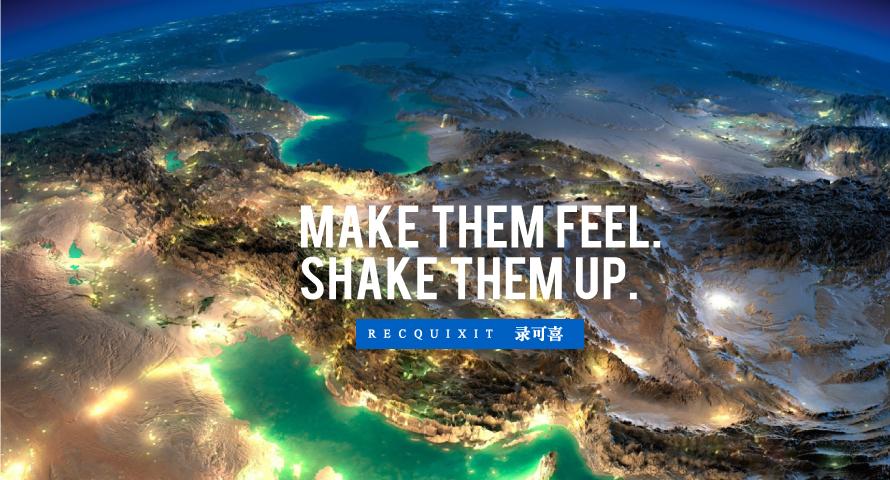 make-them-feel-shake-them-up-recquixit