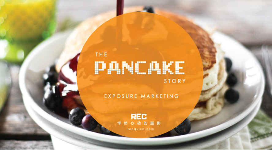 煎饼果子的阴谋 | Pancake Marketing Story