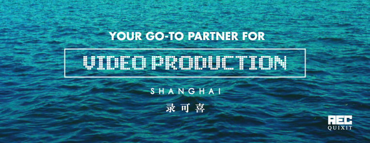Your Partners in Video Production & Filmmaking – Shanghai