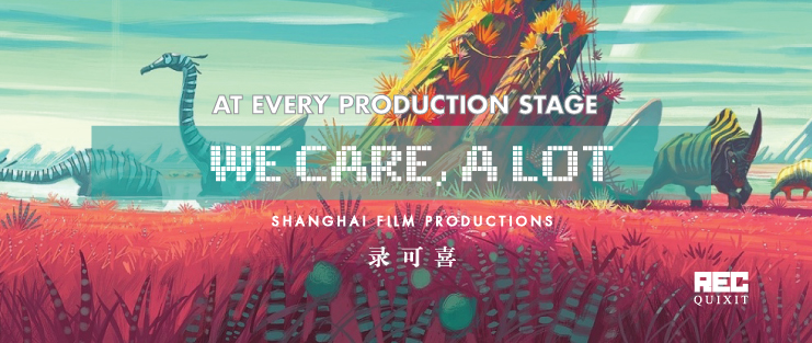 We Care, A Lot – Film Production in Shanghai