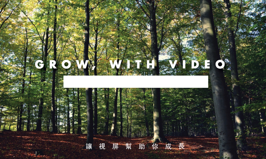 grow-with-video-recquixit