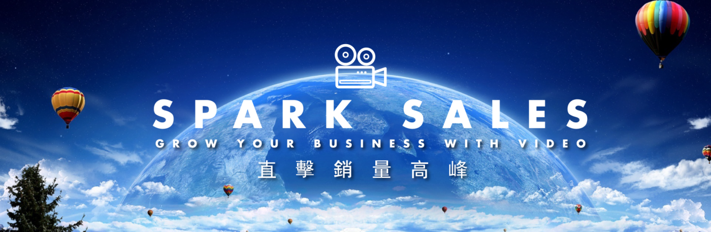 spark-sales-recquixit-film-video-production-shanghai-slider-1