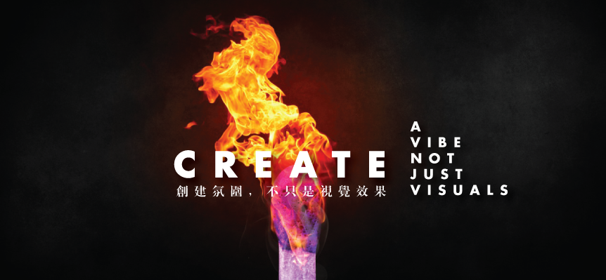 create-vibe-not-visuals-recquixit-video
