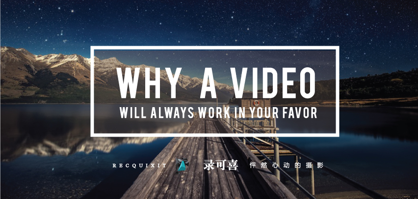 why-video-works-in-your-favor-recquixit