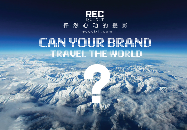 Your Brand, Can Travel Around The World