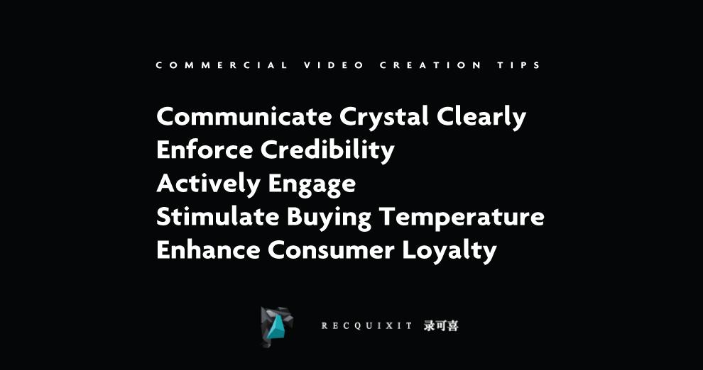 commercial-video-tips-recquixit