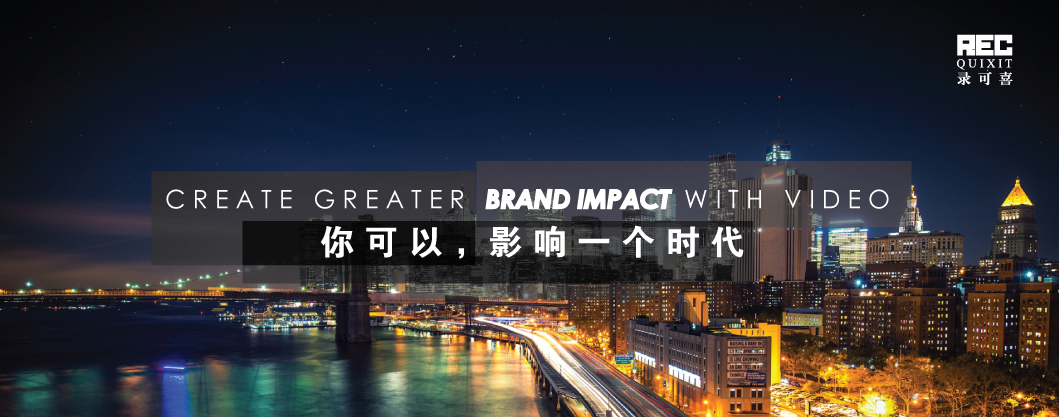 greater-brand-impact-video-recquixit-production