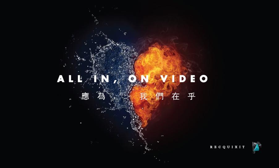 all-in-video-recquixit-shanghai-filming