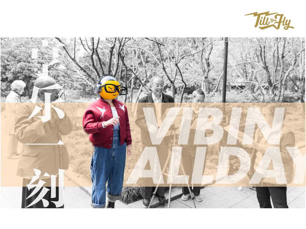 vibin-all-day-occ-5