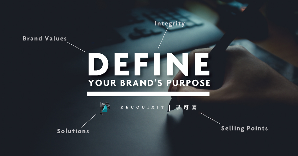 define-brand-purpose-recquixit-film-shanghai-video